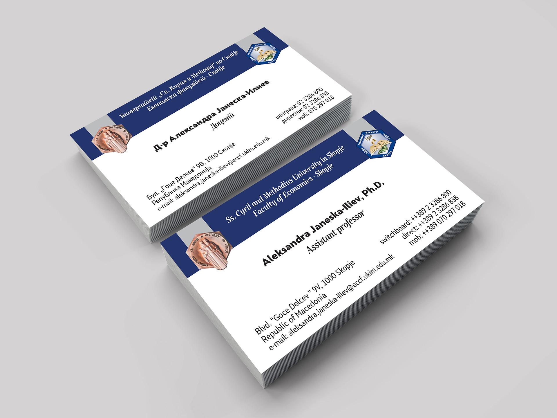 Promotion material: brochures, business cards, books, leaflets ...